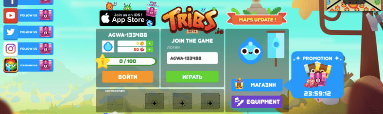 tribs.io how to play